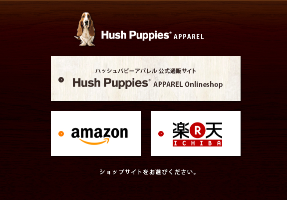 Hush Puppies Apparel �V���b�v�T�C�g