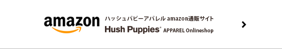 HushPuppies Apparel Amazonサイト