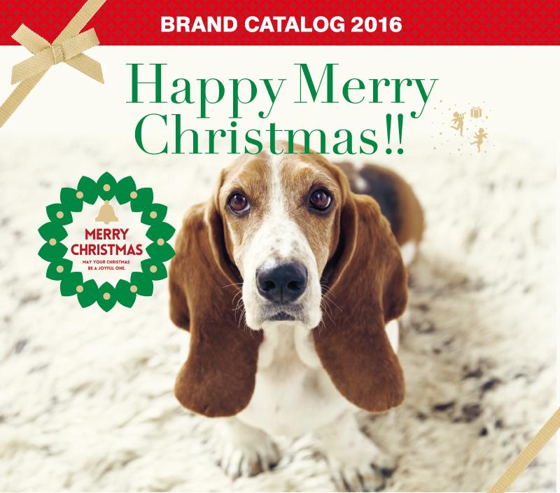 Brand Catalog 2016