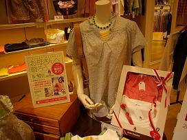 イオン浜松市野店